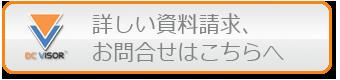 Siryo_Seikyu_ETC
